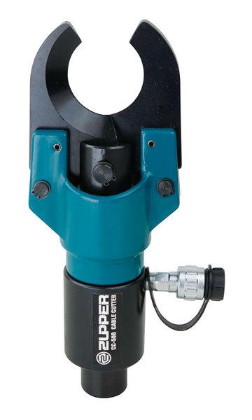 Hydraulická stříhací hlava do průměru 50mm CC-50B